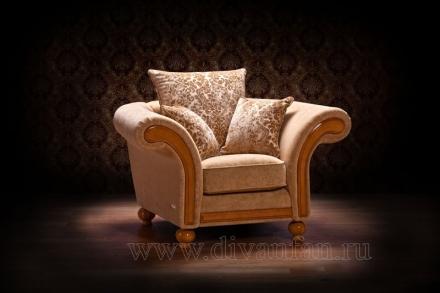 кресло Овация  - снято